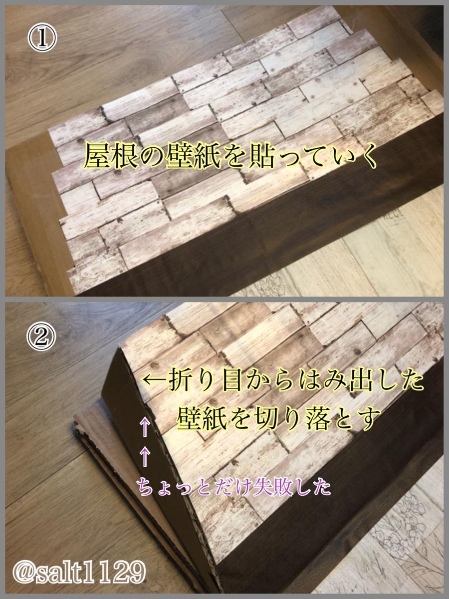 f:id:Salt1129:20200419140351j:plain