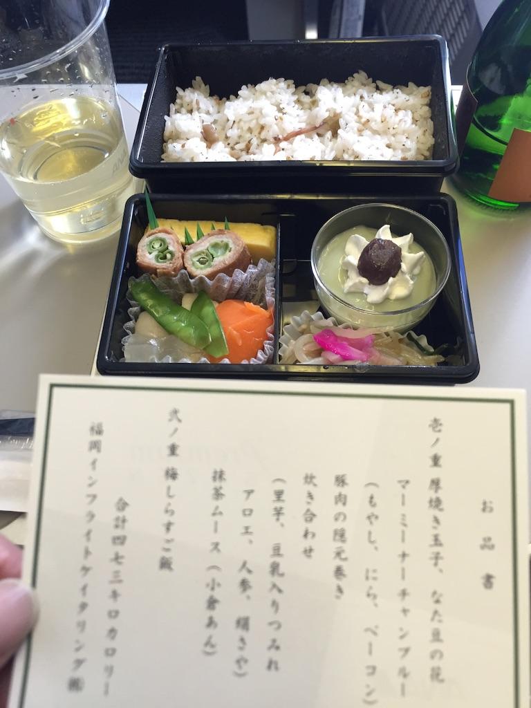 f:id:Samantha_TOKYO:20160111184247j:image