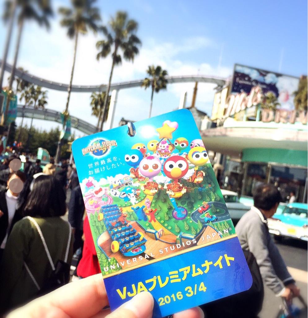 f:id:Samantha_TOKYO:20160306100410j:image
