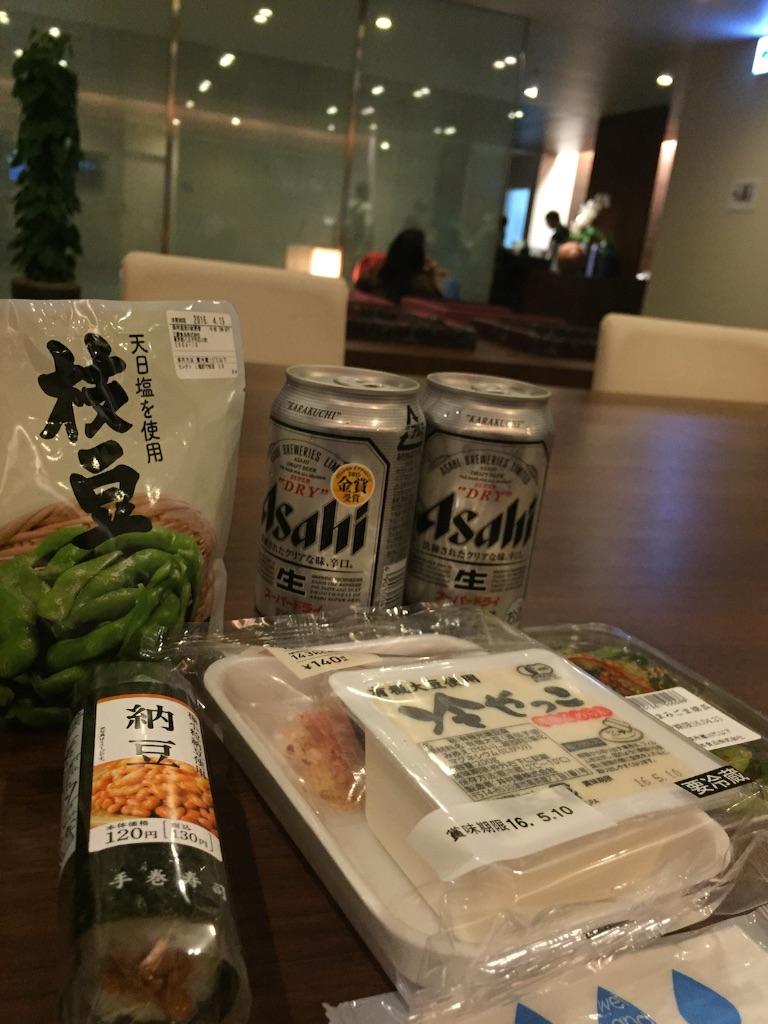 f:id:Samantha_TOKYO:20160424111230j:image