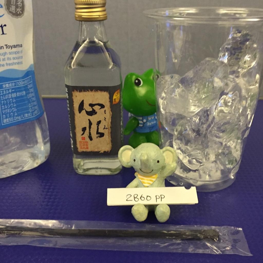 f:id:Samantha_TOKYO:20160620065735j:image