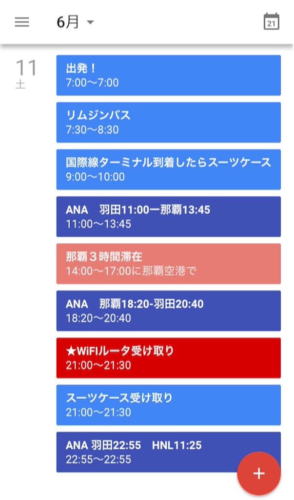 f:id:Samantha_TOKYO:20160621140128j:image