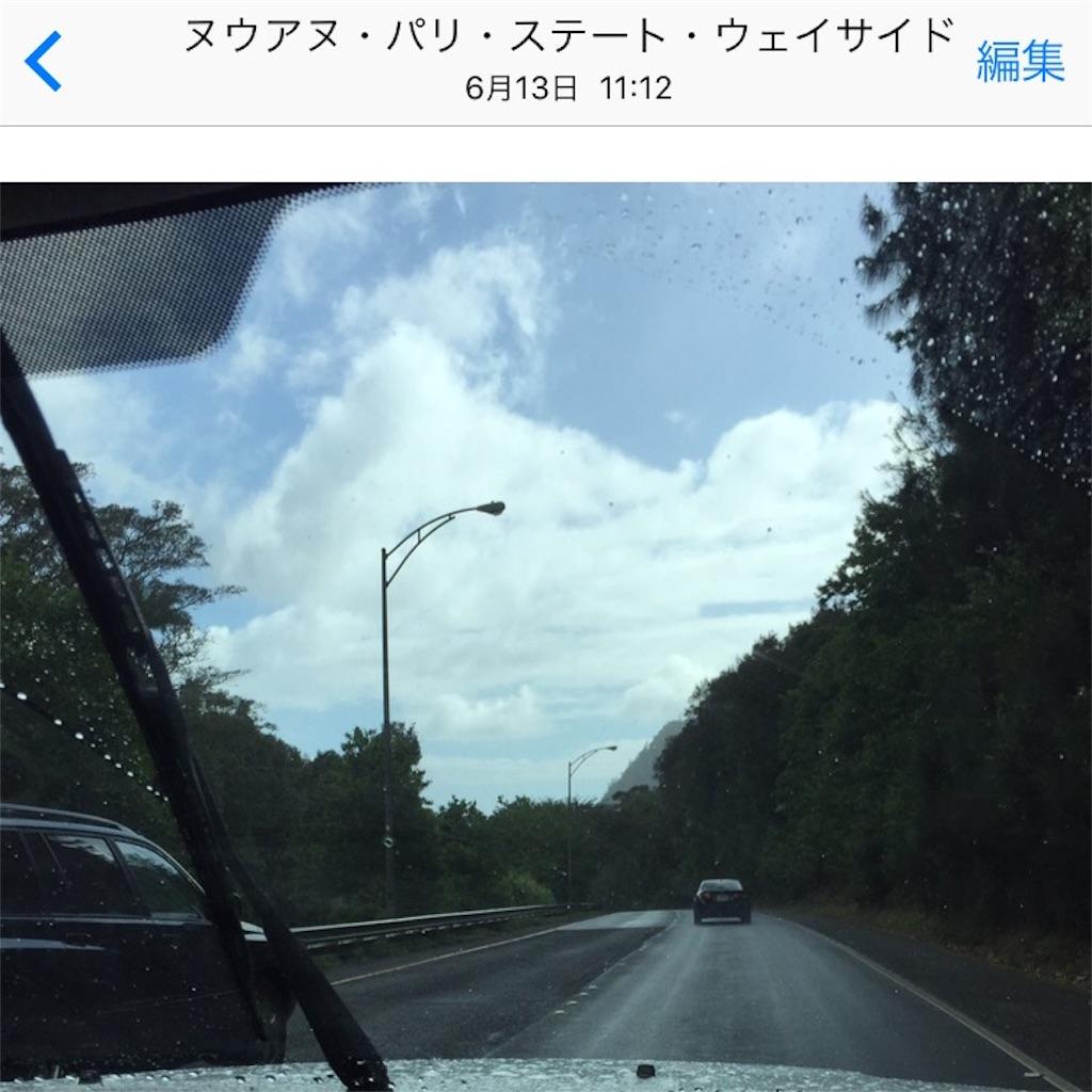f:id:Samantha_TOKYO:20160713183656j:image