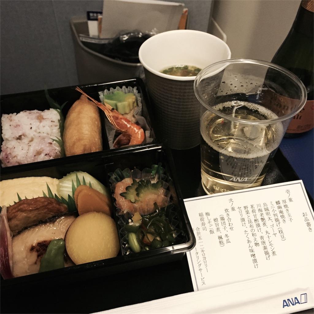 f:id:Samantha_TOKYO:20160802085703j:image