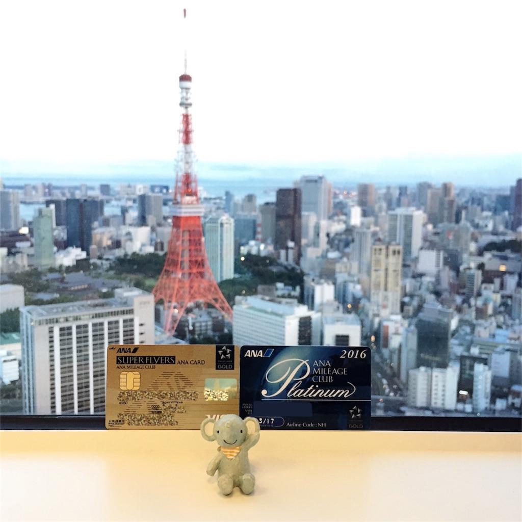 f:id:Samantha_TOKYO:20160805194200j:image