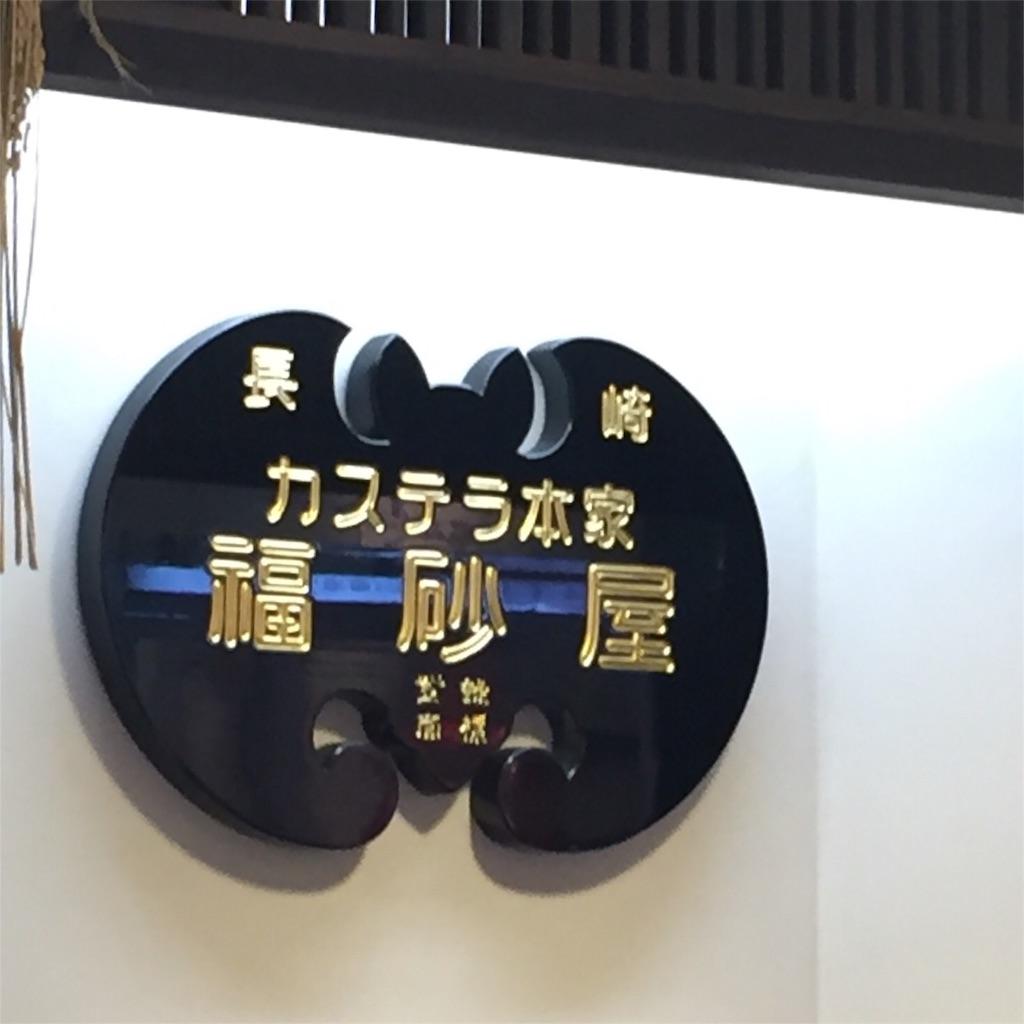 f:id:Samantha_TOKYO:20160821192802j:image