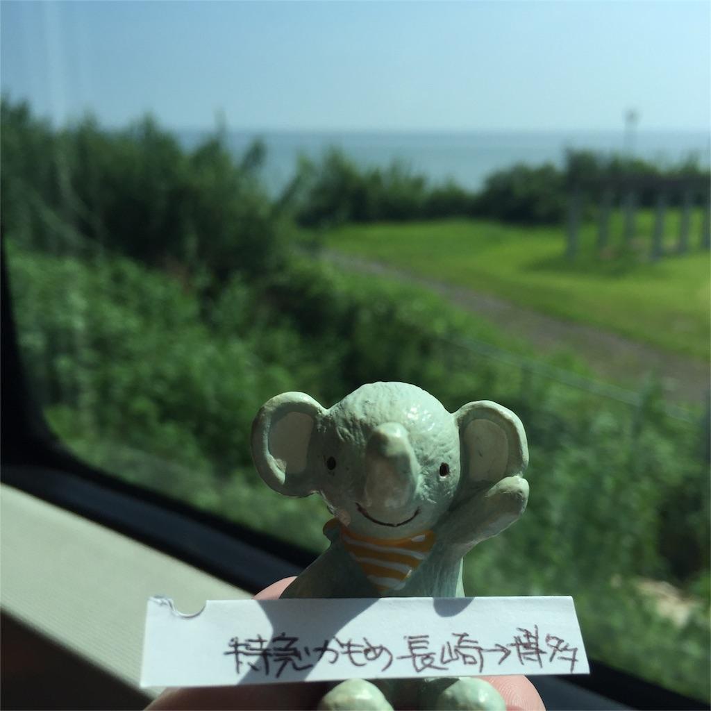 f:id:Samantha_TOKYO:20160821194656j:image