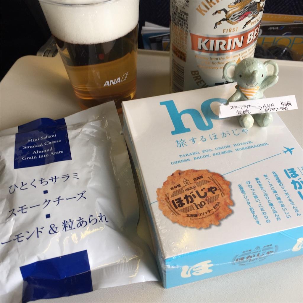 f:id:Samantha_TOKYO:20160825211841j:image