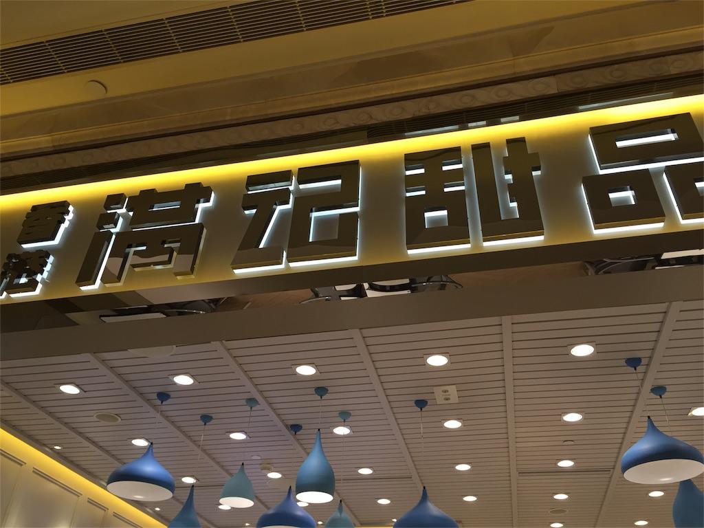 f:id:Samantha_TOKYO:20160911125749j:image