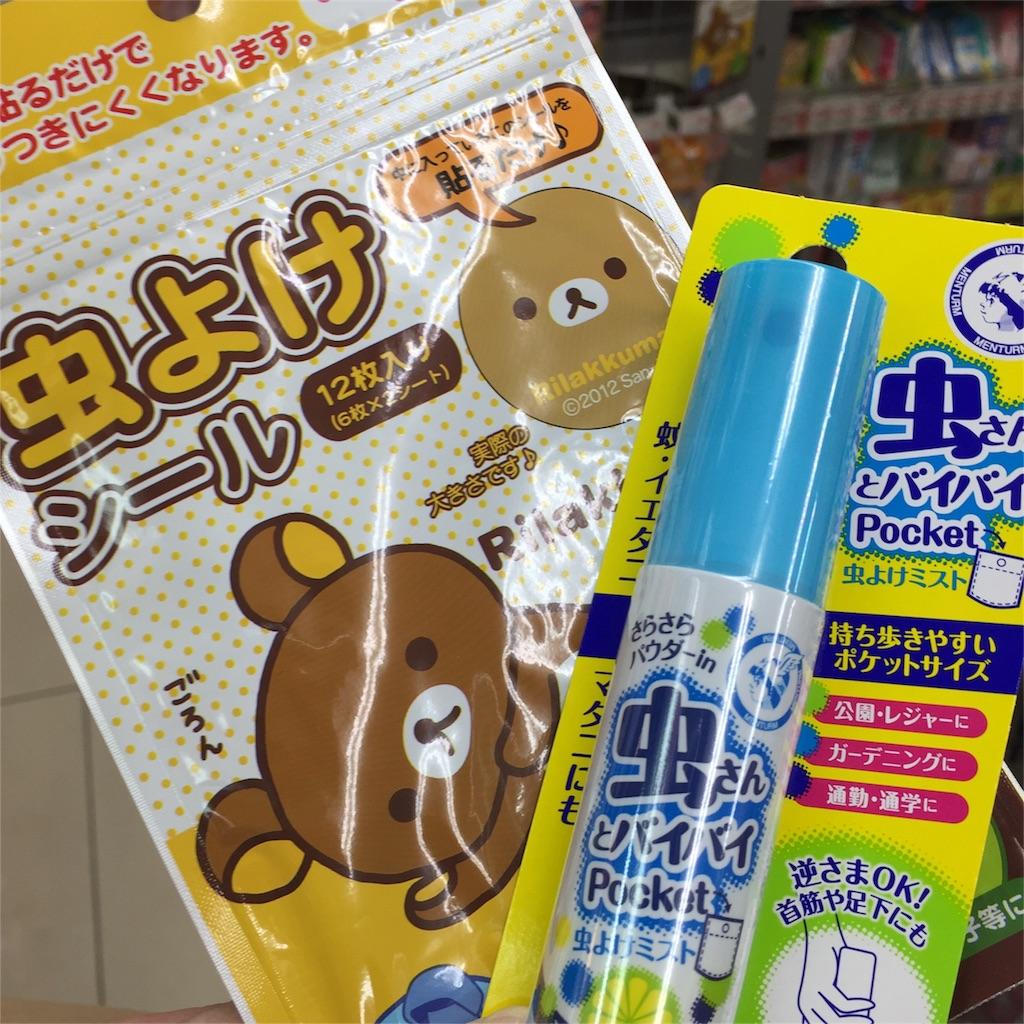 f:id:Samantha_TOKYO:20161002071522j:image