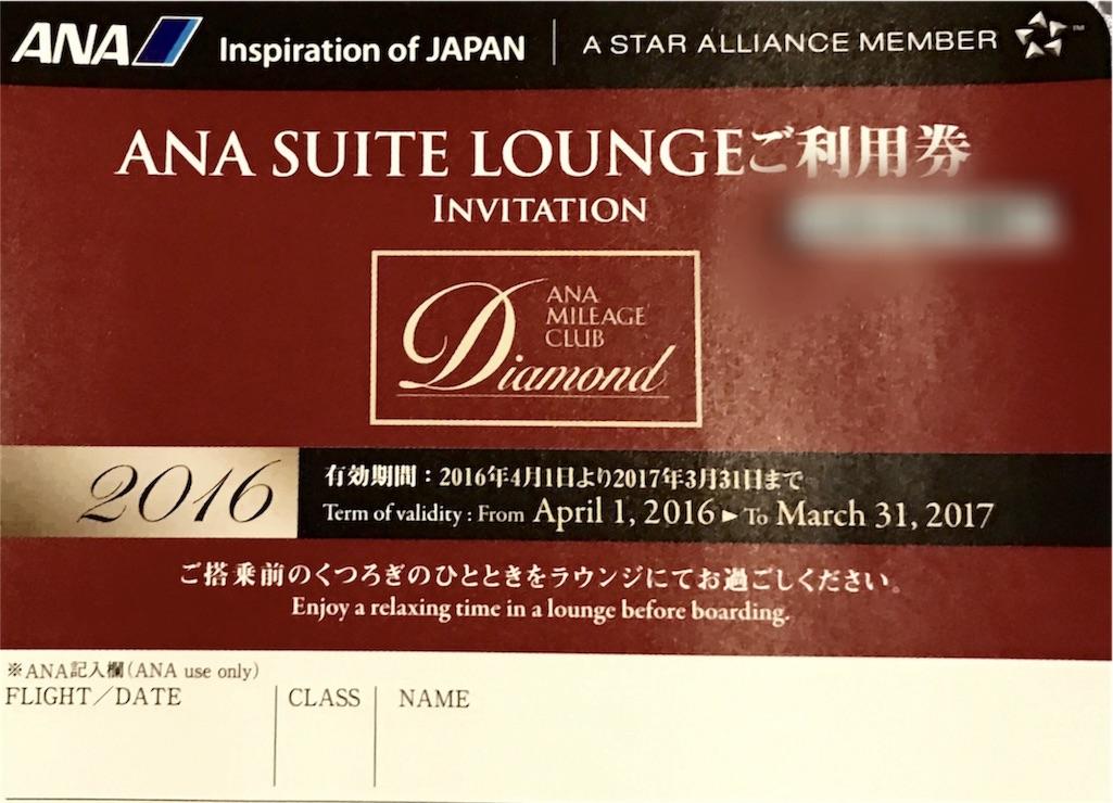 f:id:Samantha_TOKYO:20161012200814j:image