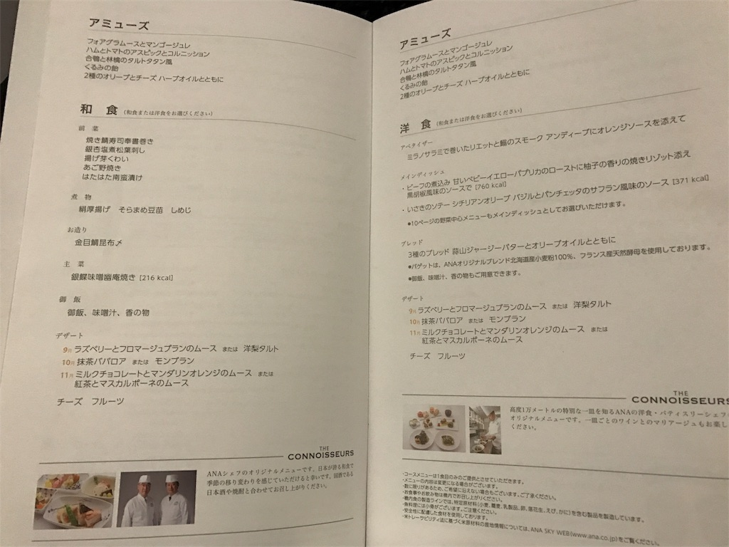 f:id:Samantha_TOKYO:20161013183819j:image