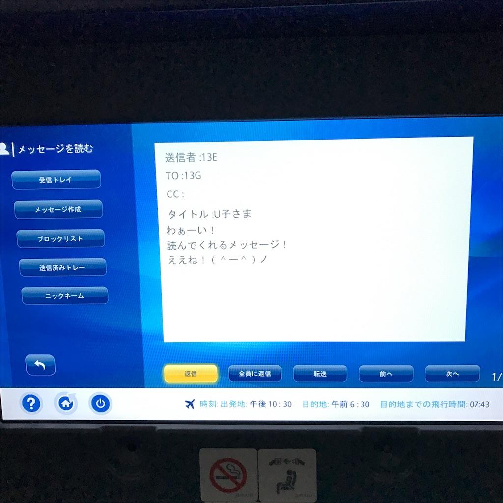 f:id:Samantha_TOKYO:20161017202142j:image