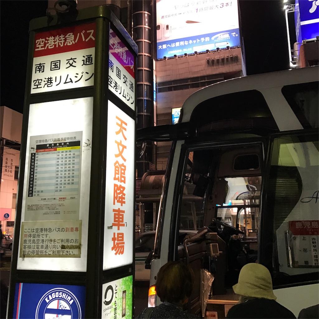 f:id:Samantha_TOKYO:20161112070305j:image