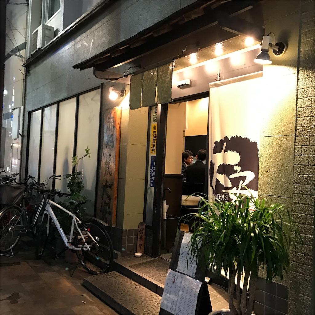 f:id:Samantha_TOKYO:20161113084441j:image