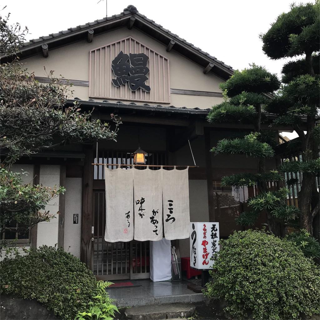 f:id:Samantha_TOKYO:20161117072305j:image