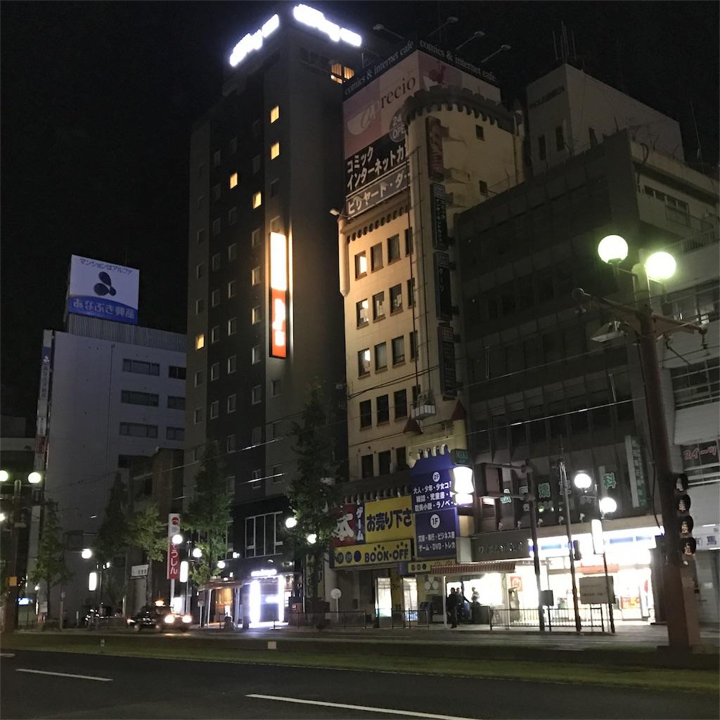 f:id:Samantha_TOKYO:20161119060848j:image
