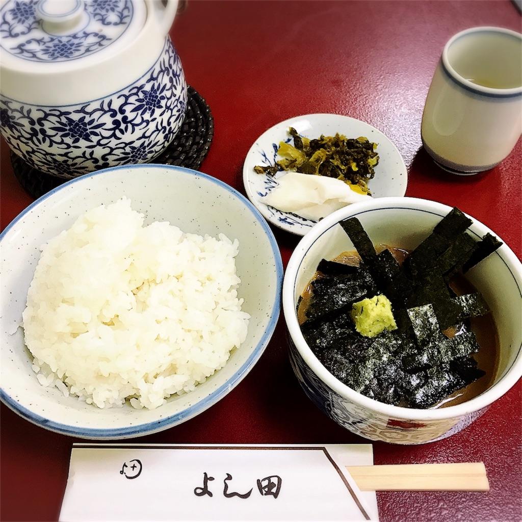 f:id:Samantha_TOKYO:20161127104034j:image