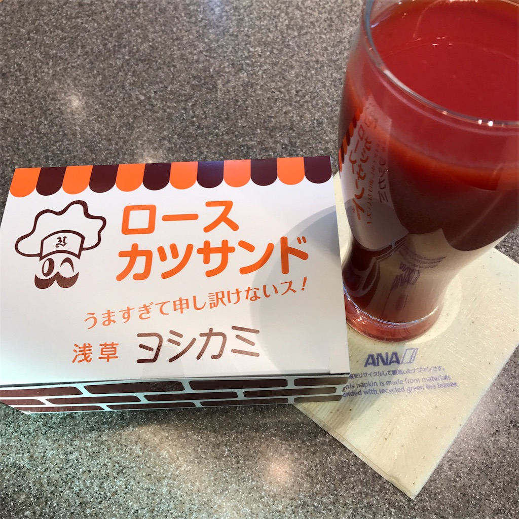 f:id:Samantha_TOKYO:20161212185837j:image