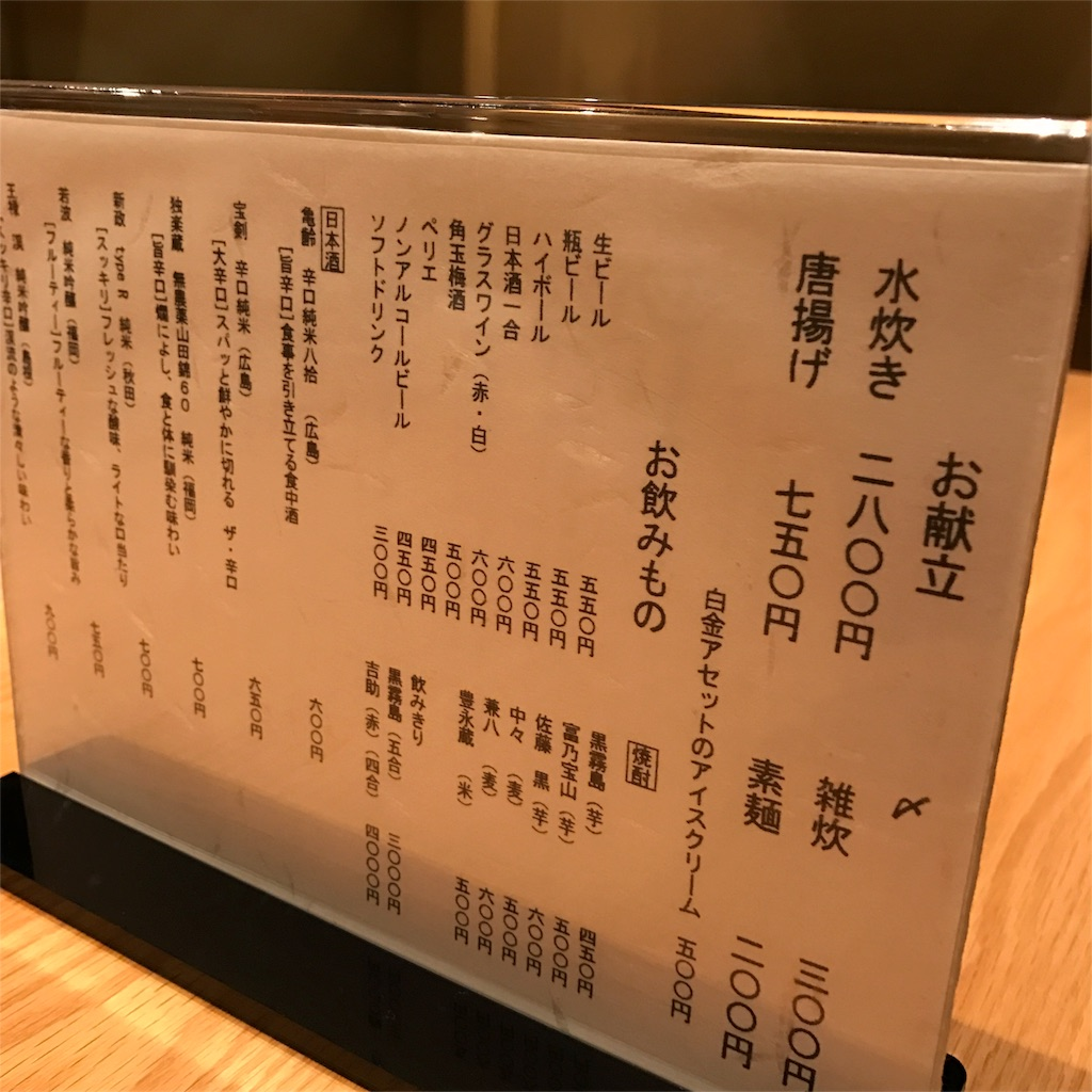 f:id:Samantha_TOKYO:20161212204507j:image