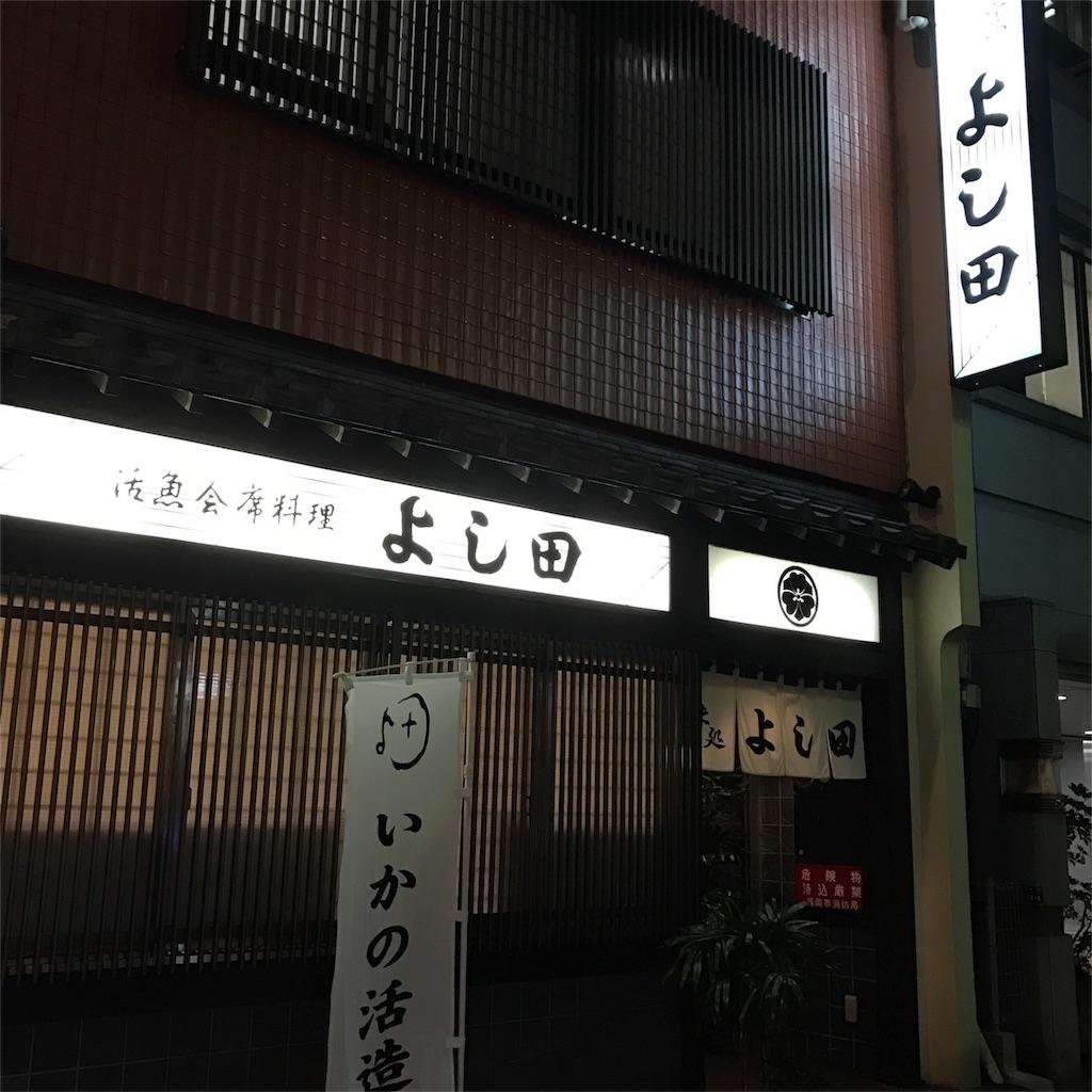 f:id:Samantha_TOKYO:20161214185323j:image