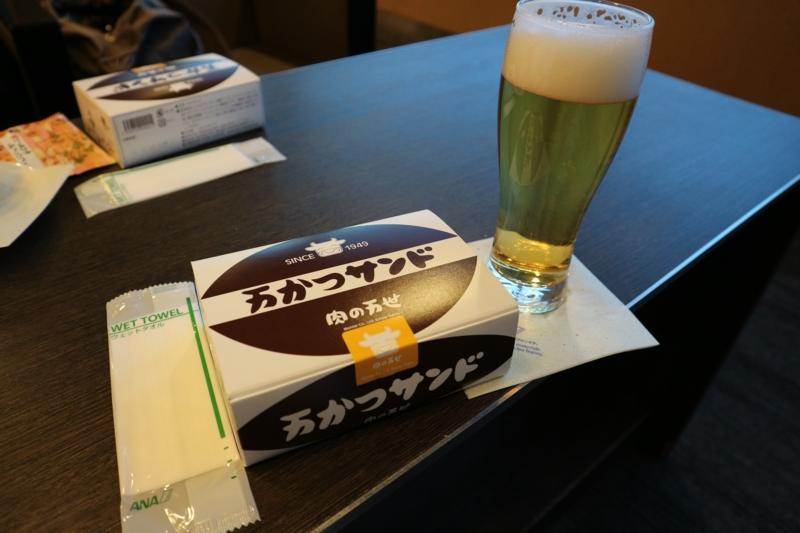 f:id:Samantha_TOKYO:20161227211721j:plain