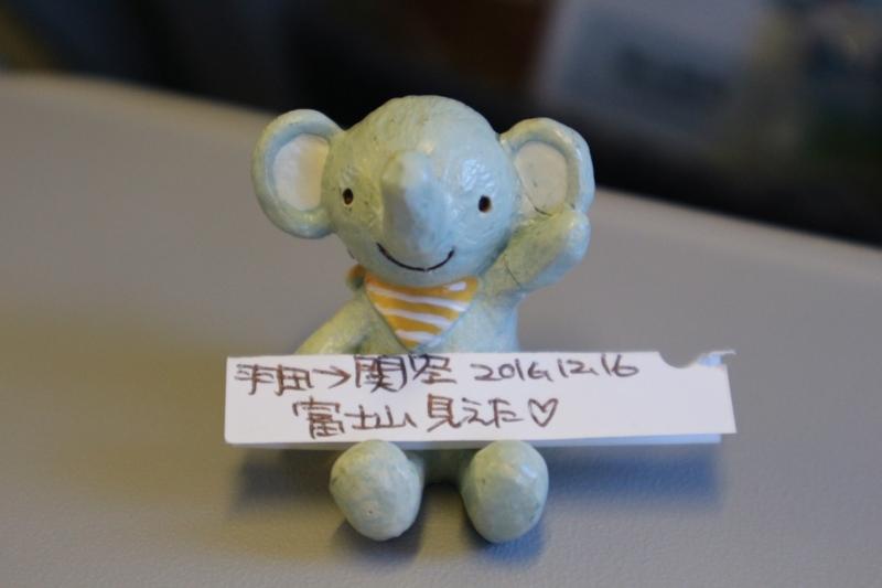 f:id:Samantha_TOKYO:20161227211726j:plain