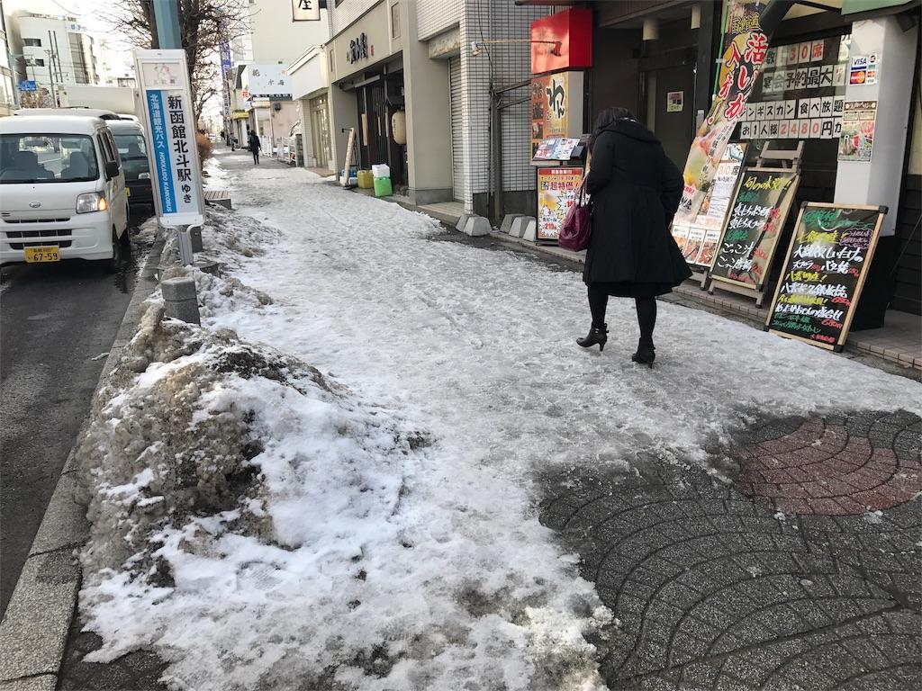f:id:Samantha_TOKYO:20170211161218j:image