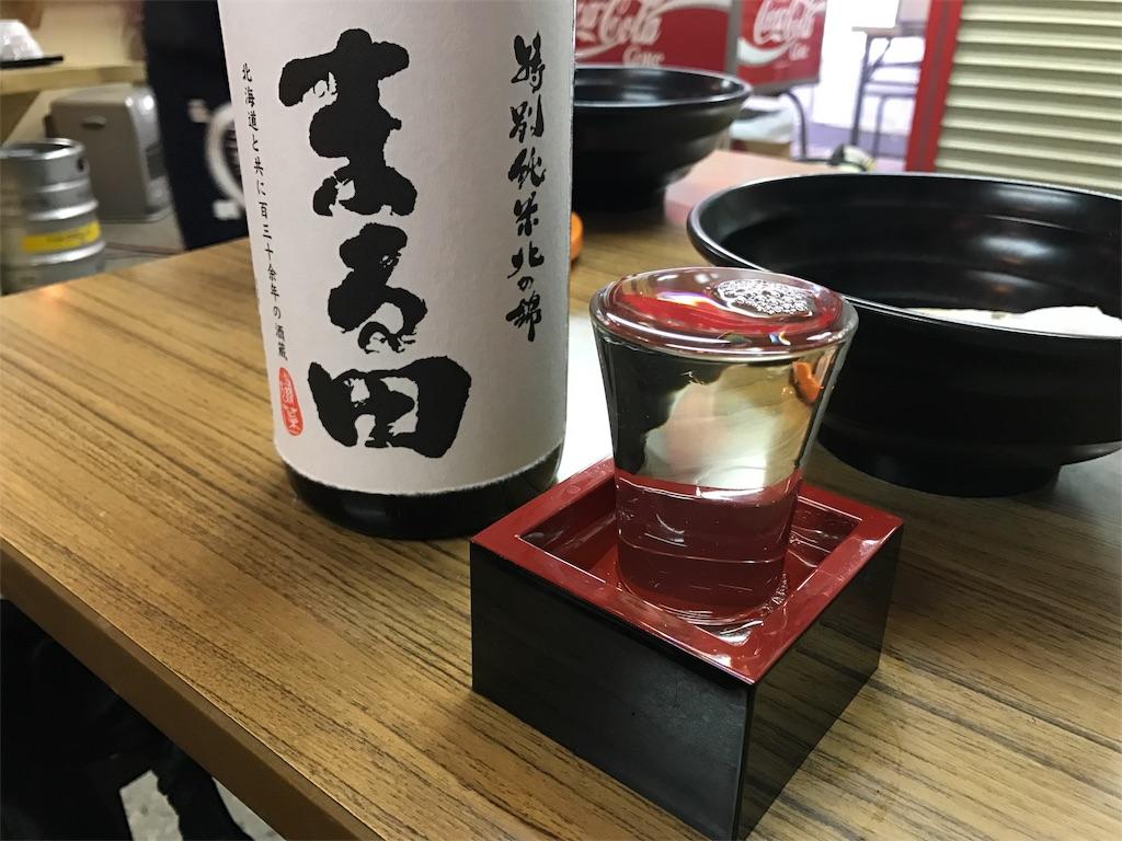 f:id:Samantha_TOKYO:20170212080013j:image