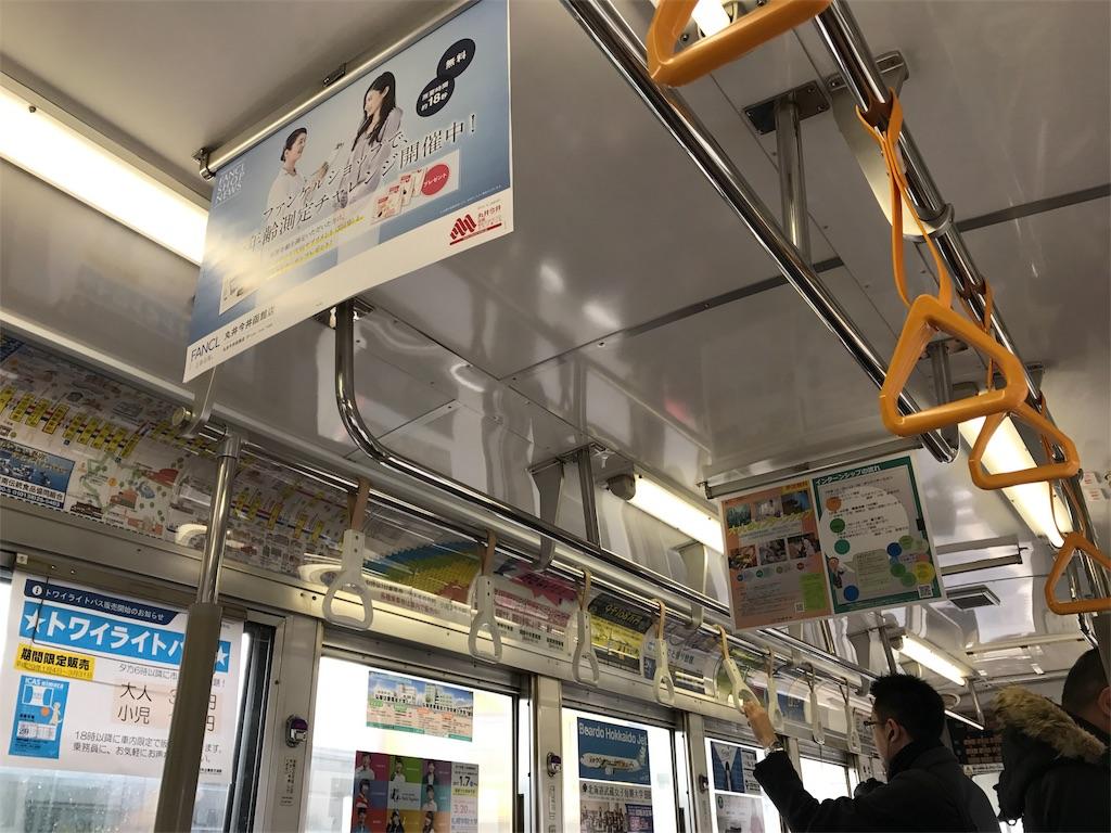 f:id:Samantha_TOKYO:20170212112317j:image