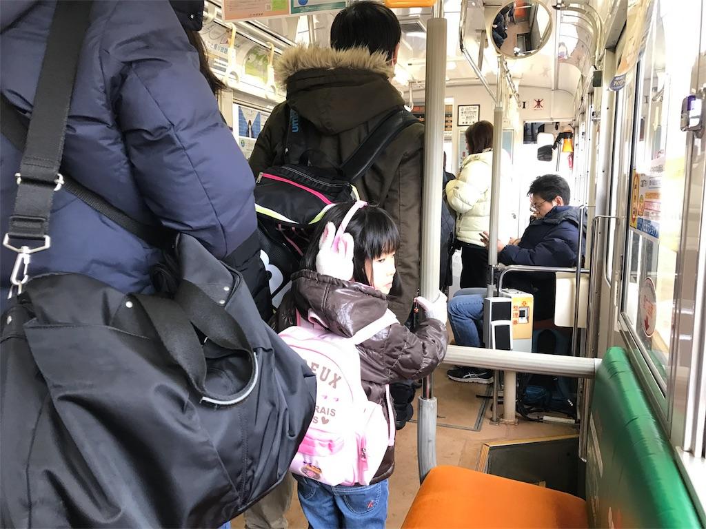 f:id:Samantha_TOKYO:20170212114537j:image