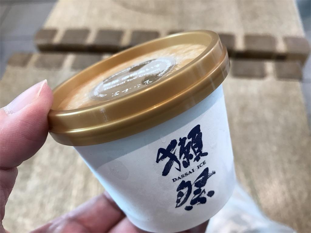 f:id:Samantha_TOKYO:20170212144921j:image