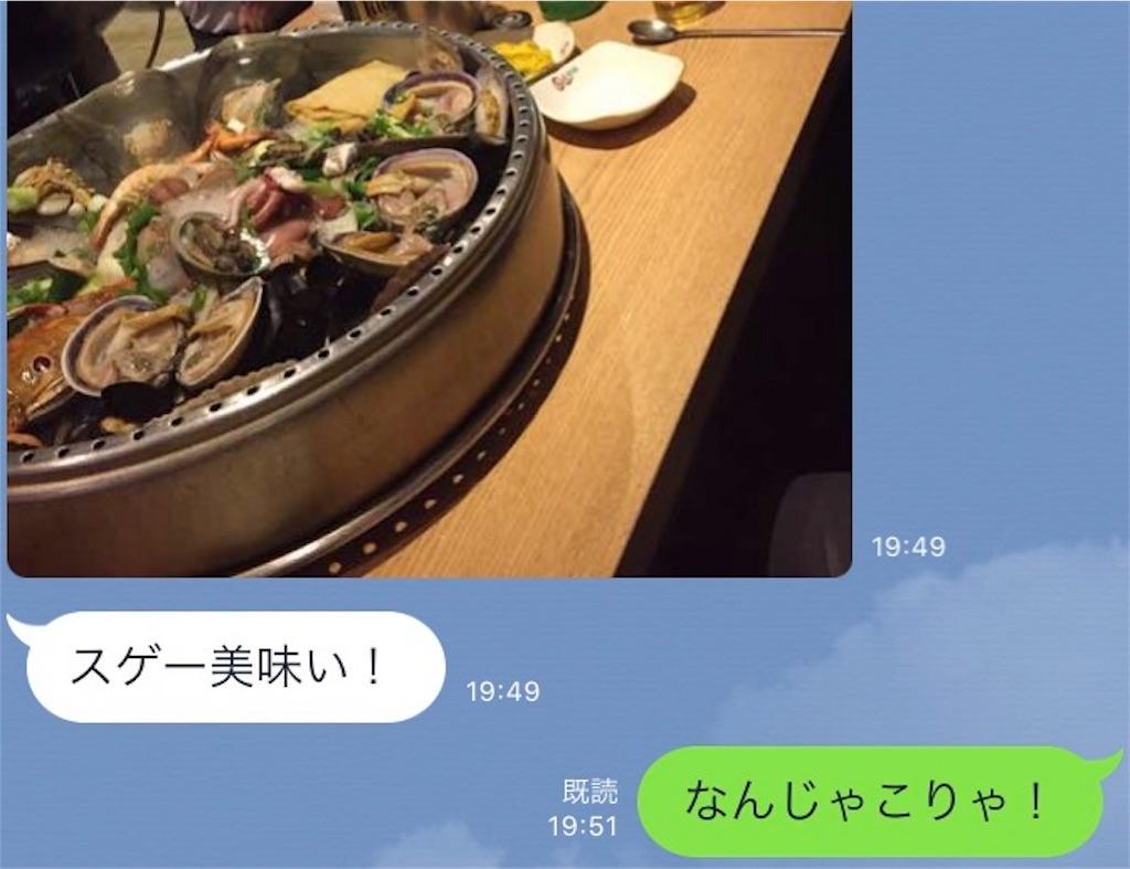 f:id:Samantha_TOKYO:20170307114100j:image