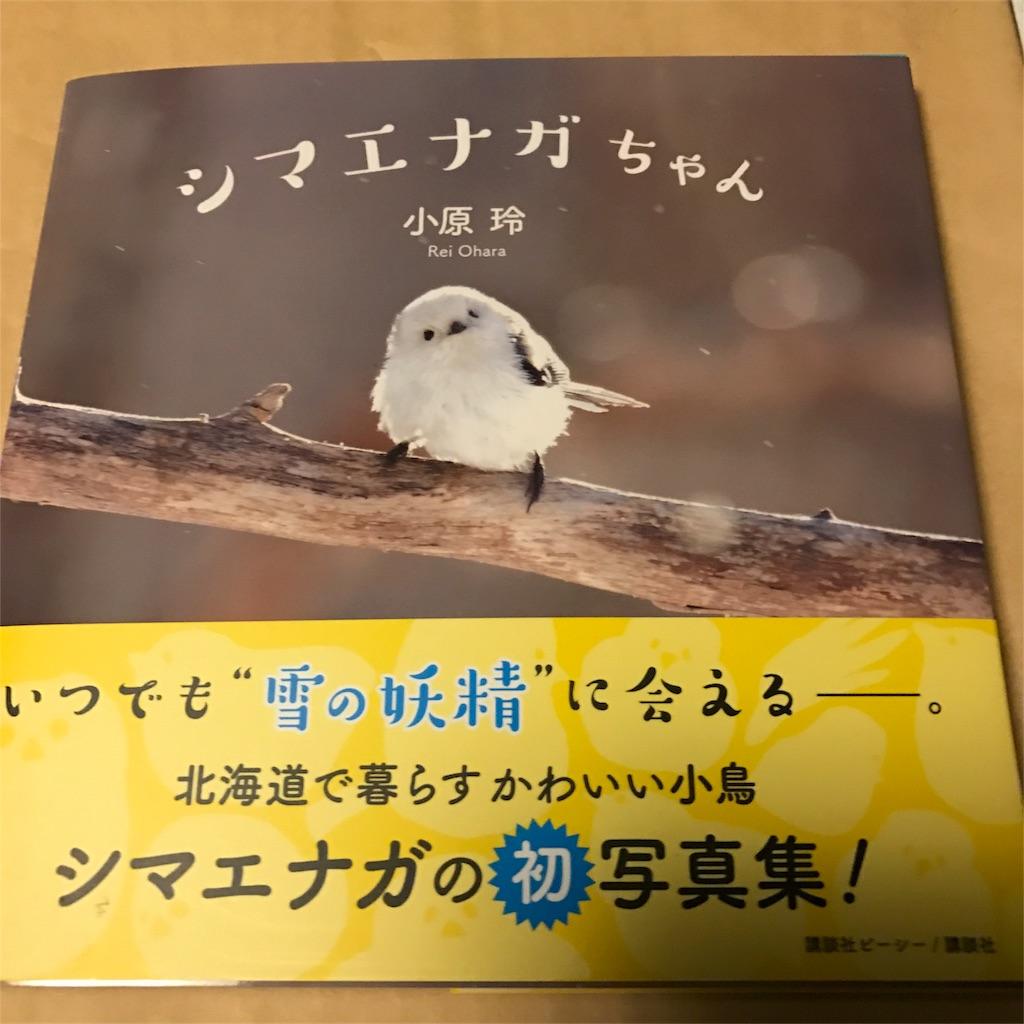 f:id:Samantha_TOKYO:20170323001900j:image