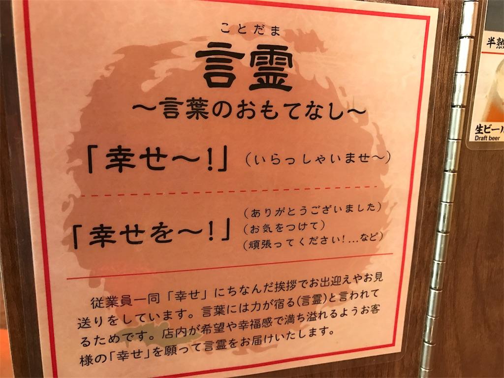 f:id:Samantha_TOKYO:20170324142511j:image
