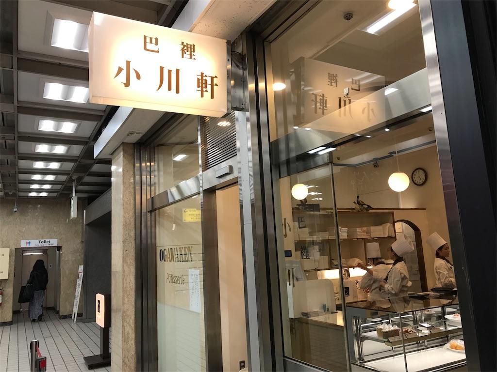 f:id:Samantha_TOKYO:20170326080230j:image