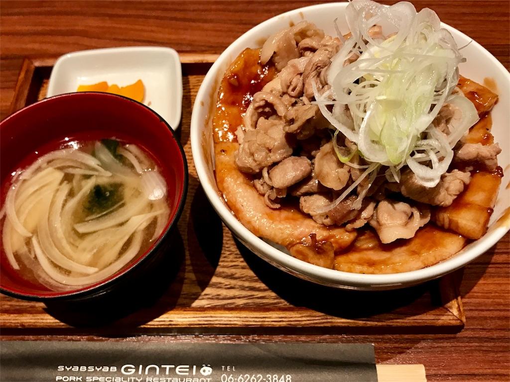 f:id:Samantha_TOKYO:20170407111031j:image