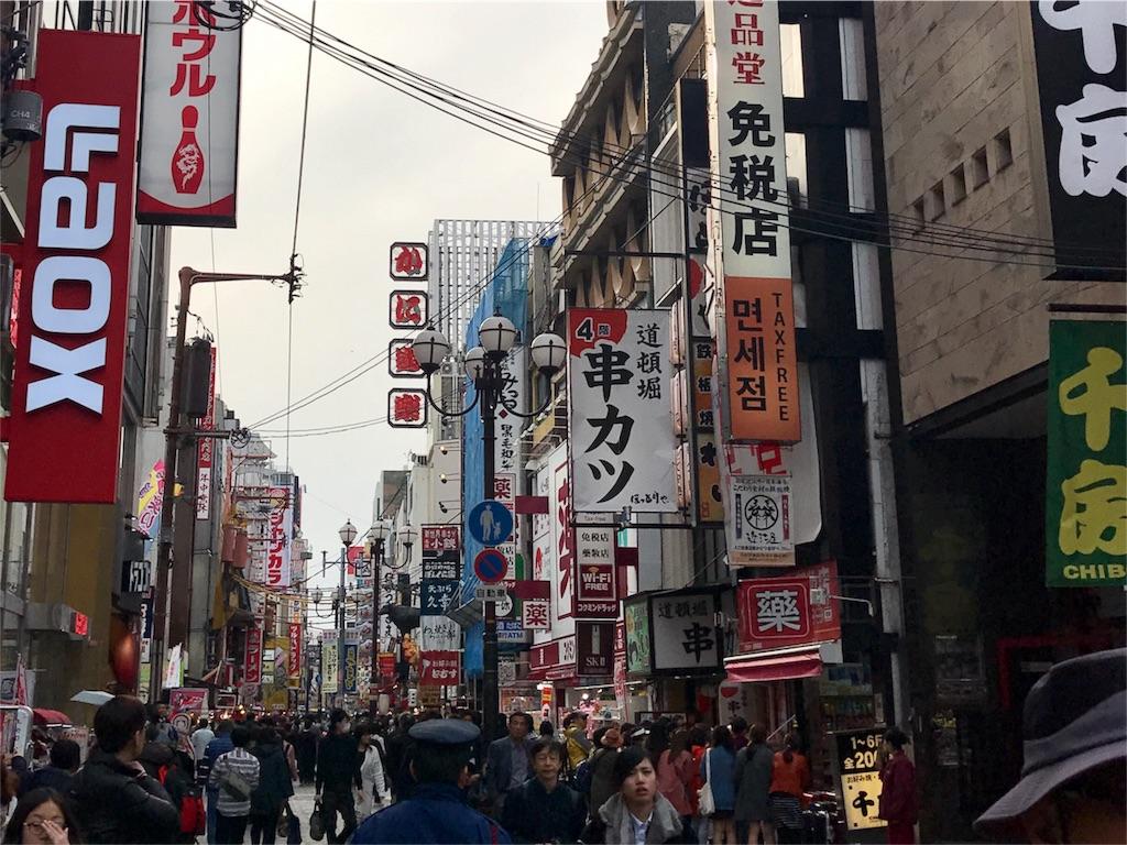 f:id:Samantha_TOKYO:20170407152318j:image