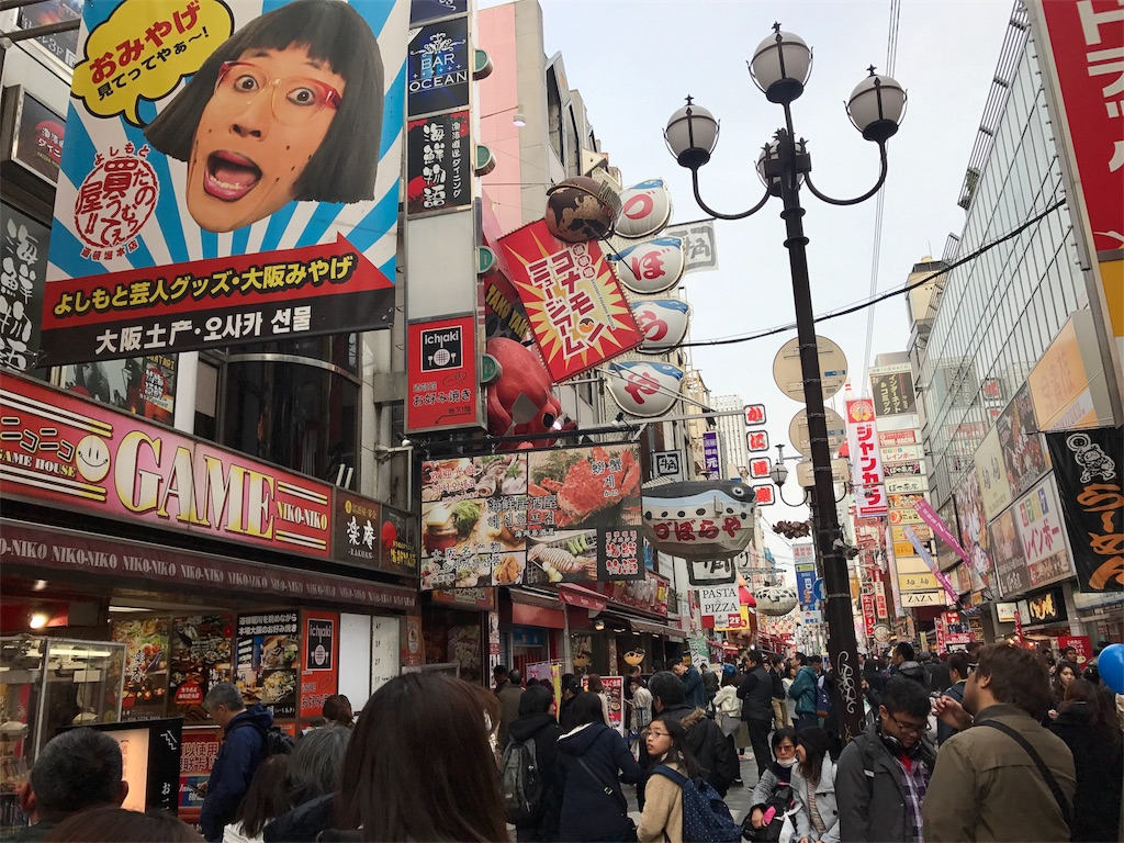 f:id:Samantha_TOKYO:20170407152348j:image
