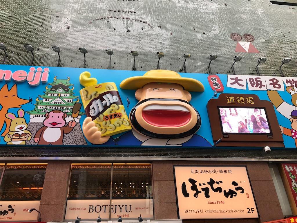 f:id:Samantha_TOKYO:20170407152418j:image