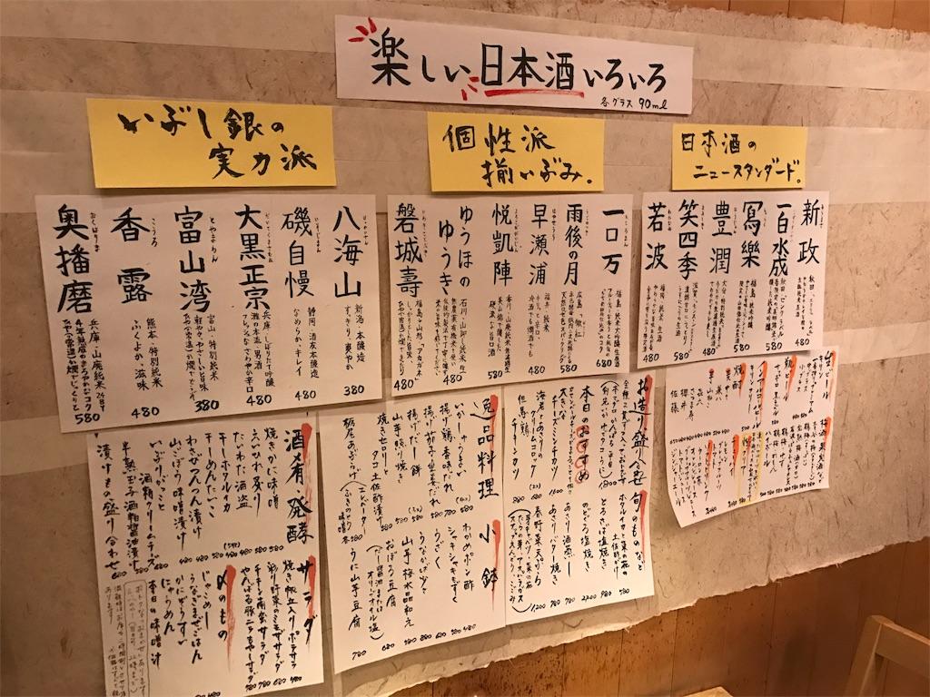 f:id:Samantha_TOKYO:20170408214122j:image