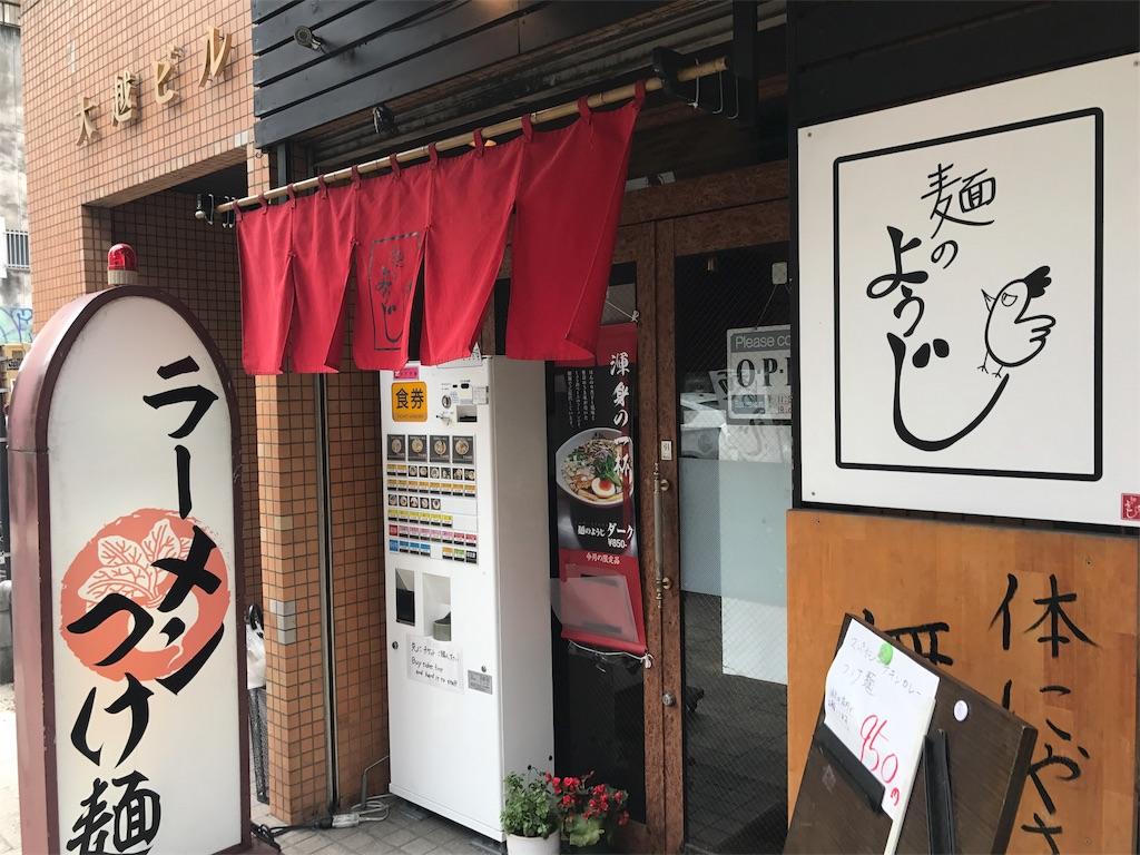 f:id:Samantha_TOKYO:20170415155638j:image