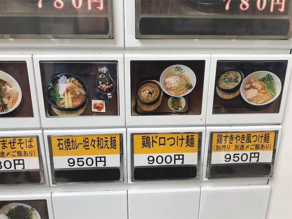 f:id:Samantha_TOKYO:20170415155721j:image