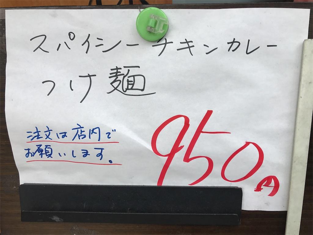 f:id:Samantha_TOKYO:20170415155731j:image