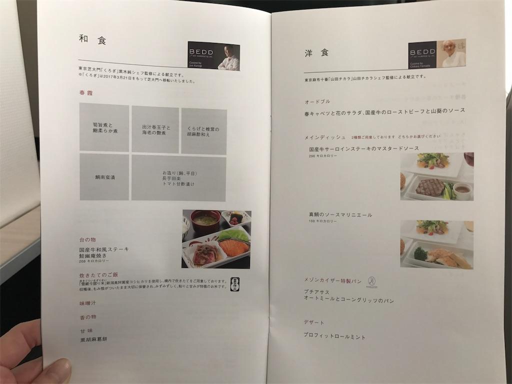 f:id:Samantha_TOKYO:20170512062026j:image