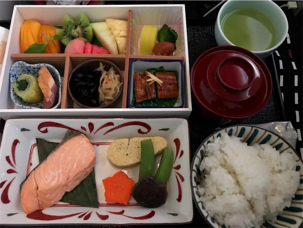 f:id:Samantha_TOKYO:20170526063328j:image