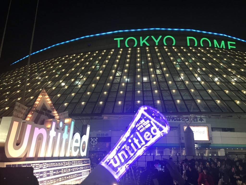 f:id:Samantha_TOKYO:20171203011931j:plain
