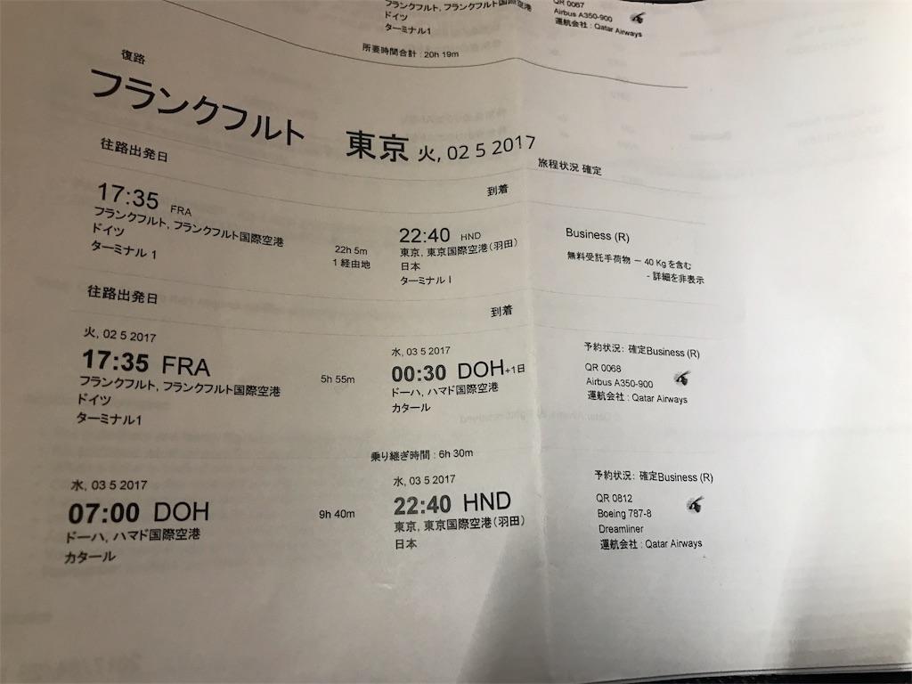 f:id:Samantha_TOKYO:20171208033812j:image