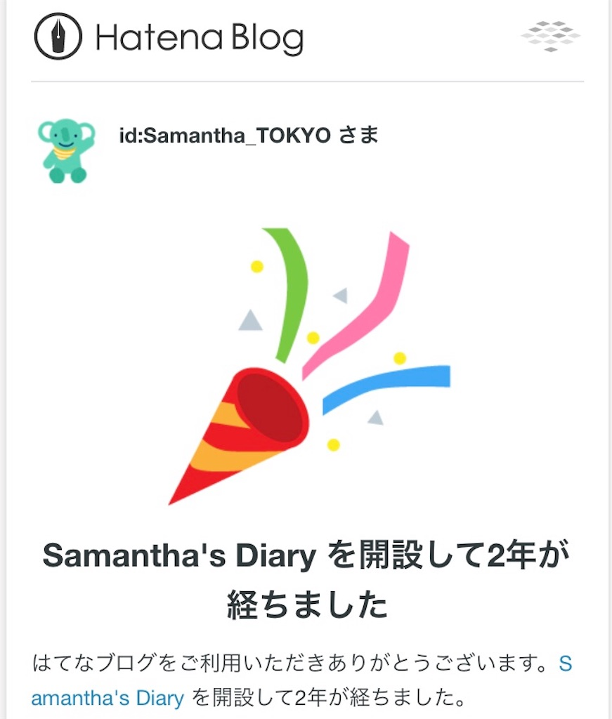 f:id:Samantha_TOKYO:20171212011044j:image
