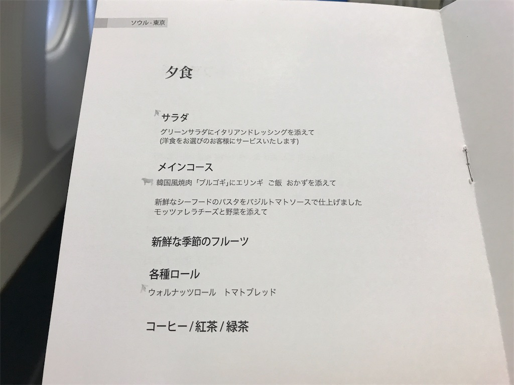 f:id:Samantha_TOKYO:20171214203658j:image